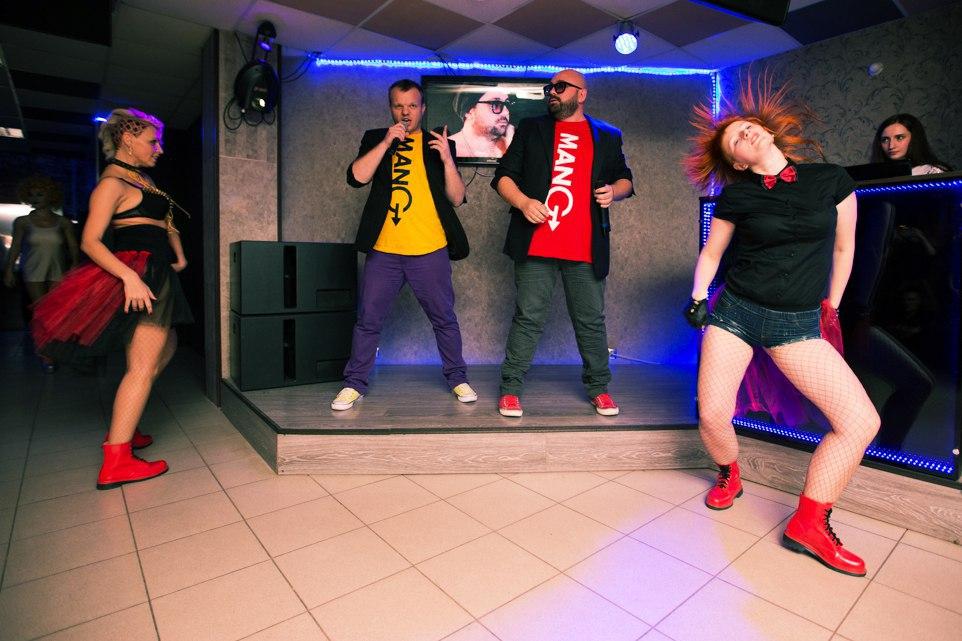 шоу-дуэт Менджи в Челябинске