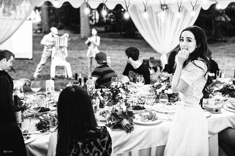 Свадебный фотограф Денис Федоров (vint333). Фотография от 27.10.2018