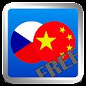 Cestovni Slovnik Cinsky Free icon