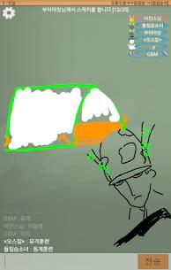 스케치퀴즈 6