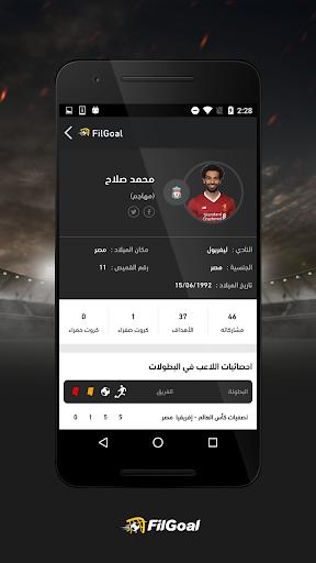 FilGoal 3.2.0 screenshots 6
