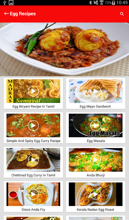 Best Indian Cooking- screenshot