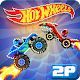 Drive Ahead! Android apk