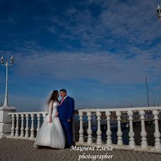Wedding photographer Elena Macneva (ElenaMatsneva). Photo of 17.07.2017