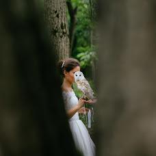 Wedding photographer Ilya Lyubimov (Lubimov). Photo of 04.05.2017
