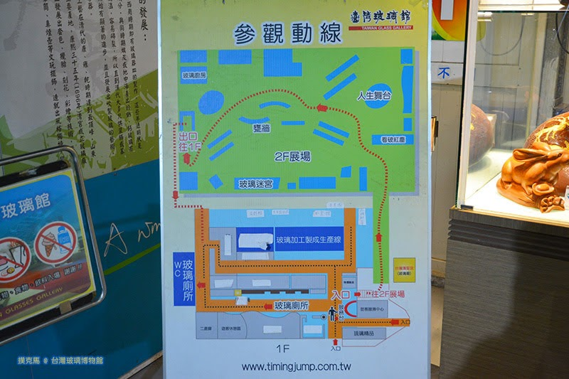 台灣玻璃館平面導覽圖