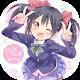 Anime Wallpaper FREEE 😍😍 (app)