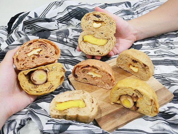 方王媽媽堅果饅頭-網路超夯團購美食! 每一口都能吃到滿滿堅果,中間還夾入滷蛋、冰心地瓜、醃燻乳酪,是建中學生最愛的下午茶