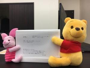小倉優子さんからカワイイ電報をいただきました♪♪コリン星からも届くんですね♪♪