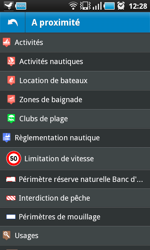 e-navigation- screenshot