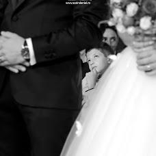 Wedding photographer Sorin daniel Stoicanescu (sorindaniel). Photo of 24.04.2018