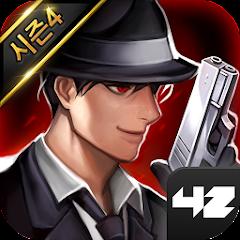download 마피아42 new