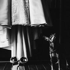 Hochzeitsfotograf Viktorija Zaichenko (vikizai). Foto vom 15.07.2019