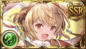 アンチラ(十二神将)