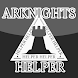 AK Helper - Unofficial Tool for Arknights