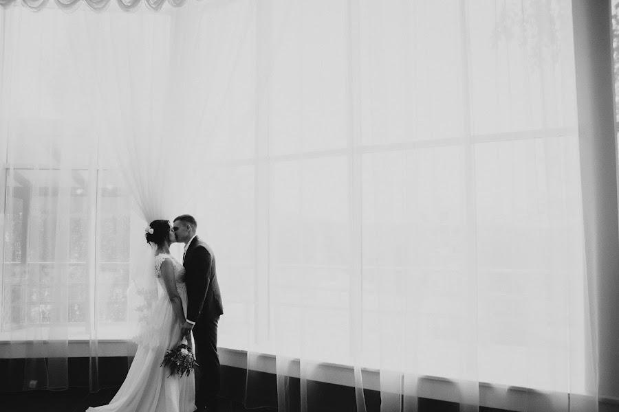 Wedding photographer Anna Tuz (Ann88888). Photo of 10.11.2017