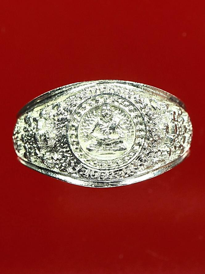 แหวนพญาเต่าเรือนหลวงปู่หลิว  ปี 2539