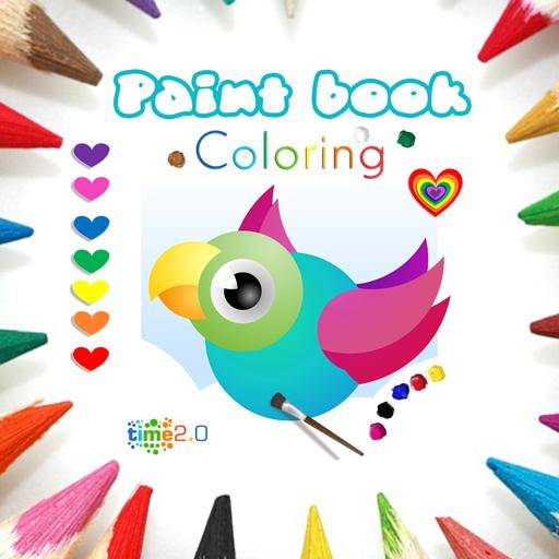Paint Coloring Book for Kids 休閒 App LOGO-硬是要APP
