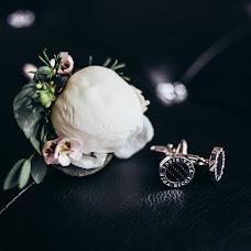 Wedding photographer Sveta Klevakina (Svetakleva). Photo of 28.09.2016