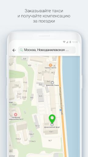 Мой ДРУГ screenshot 3