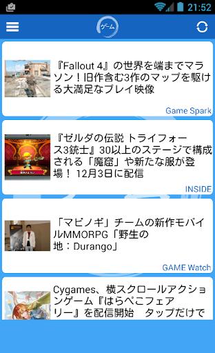 ゲーム情報 イッキ読み!