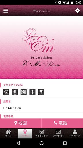 E・Mi・Lien~エミリアン~
