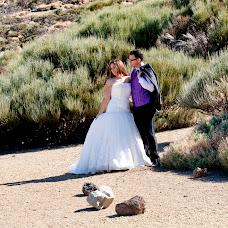 Wedding photographer Juan Francisco Afonso (capricolor). Photo of 15.06.2015
