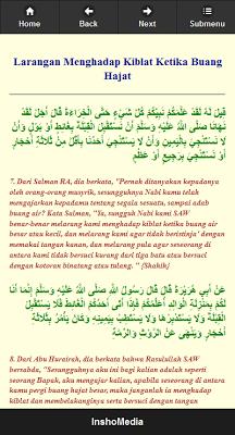 Hadits Sunan Abu Daud - screenshot