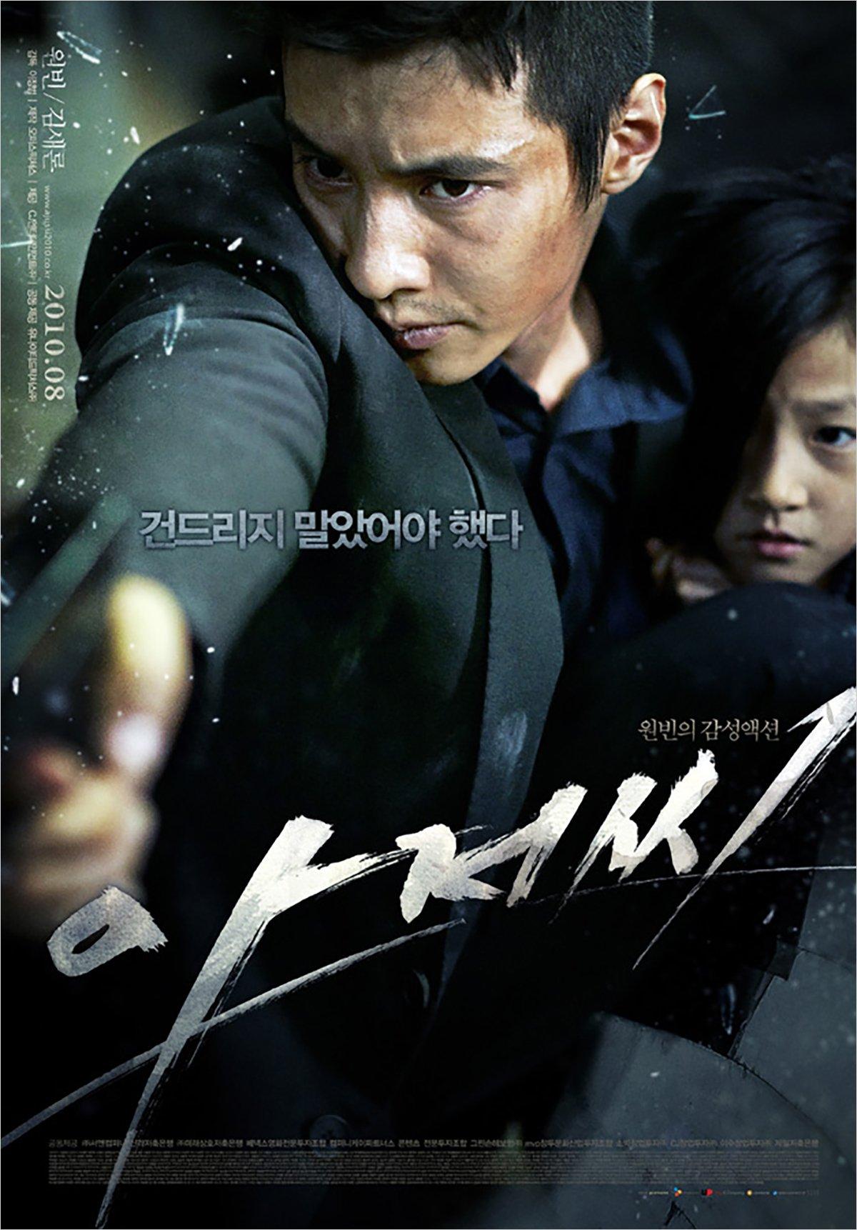 movie_image_(8)