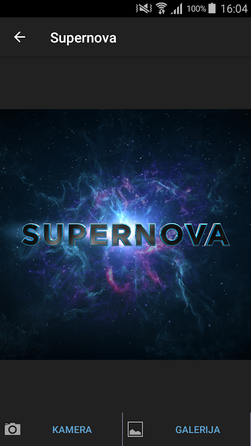 Supernova- screenshot