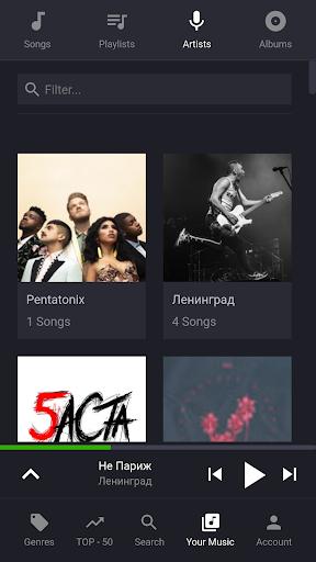 Online music for free 1.0.71.0.7 screenshots 6