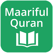 Maariful Quran English - Mufti Muhammad Shafi
