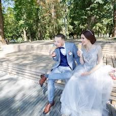 Wedding photographer Vitaliy Rybalov (Rybalov). Photo of 08.09.2018