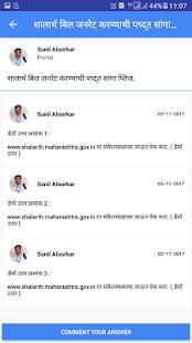 Guruji Online Help - náhled