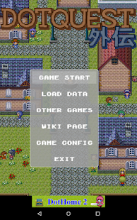 DotQuest外伝【RPG】- screenshot thumbnail