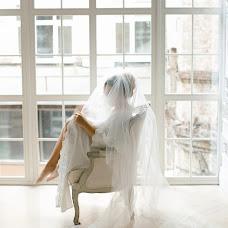 Wedding photographer Natalya Vasileva (natavasileva22). Photo of 26.06.2018