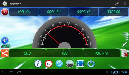Speedometer + screenshot 8