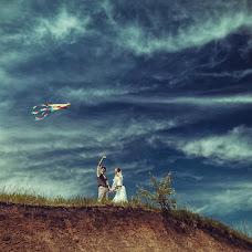 Wedding photographer Viktor Gagarin (VikGagarin). Photo of 04.01.2017