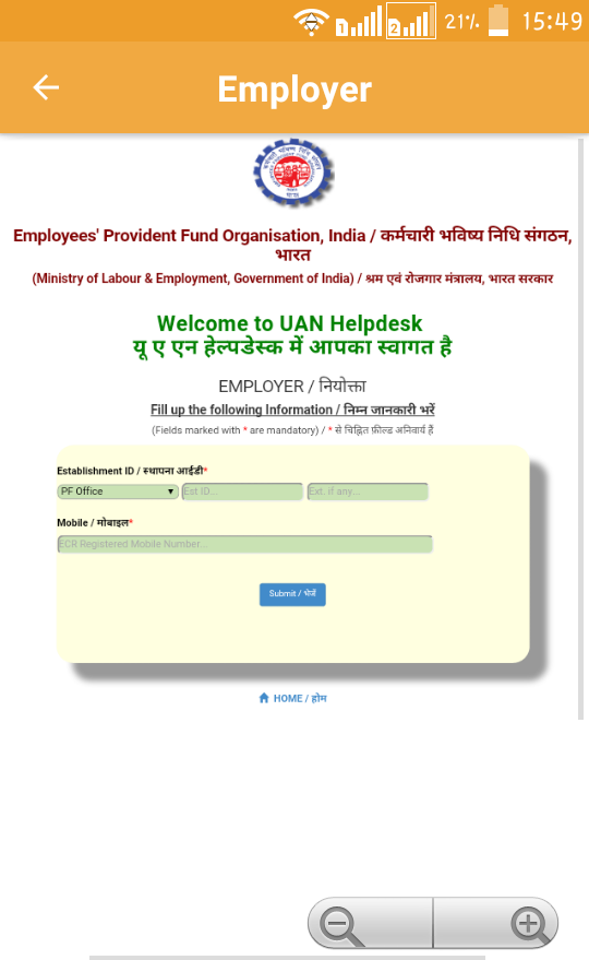UAN e-Sewa Helpdesk 🖁- screenshot