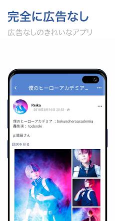 Maki Plus:FacebookとMessengerを一つのアプリでのおすすめ画像3