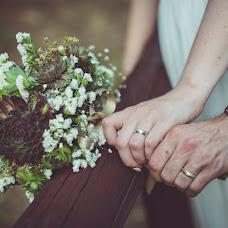 Wedding photographer Marina cinca Kosina (kosina). Photo of 08.05.2015