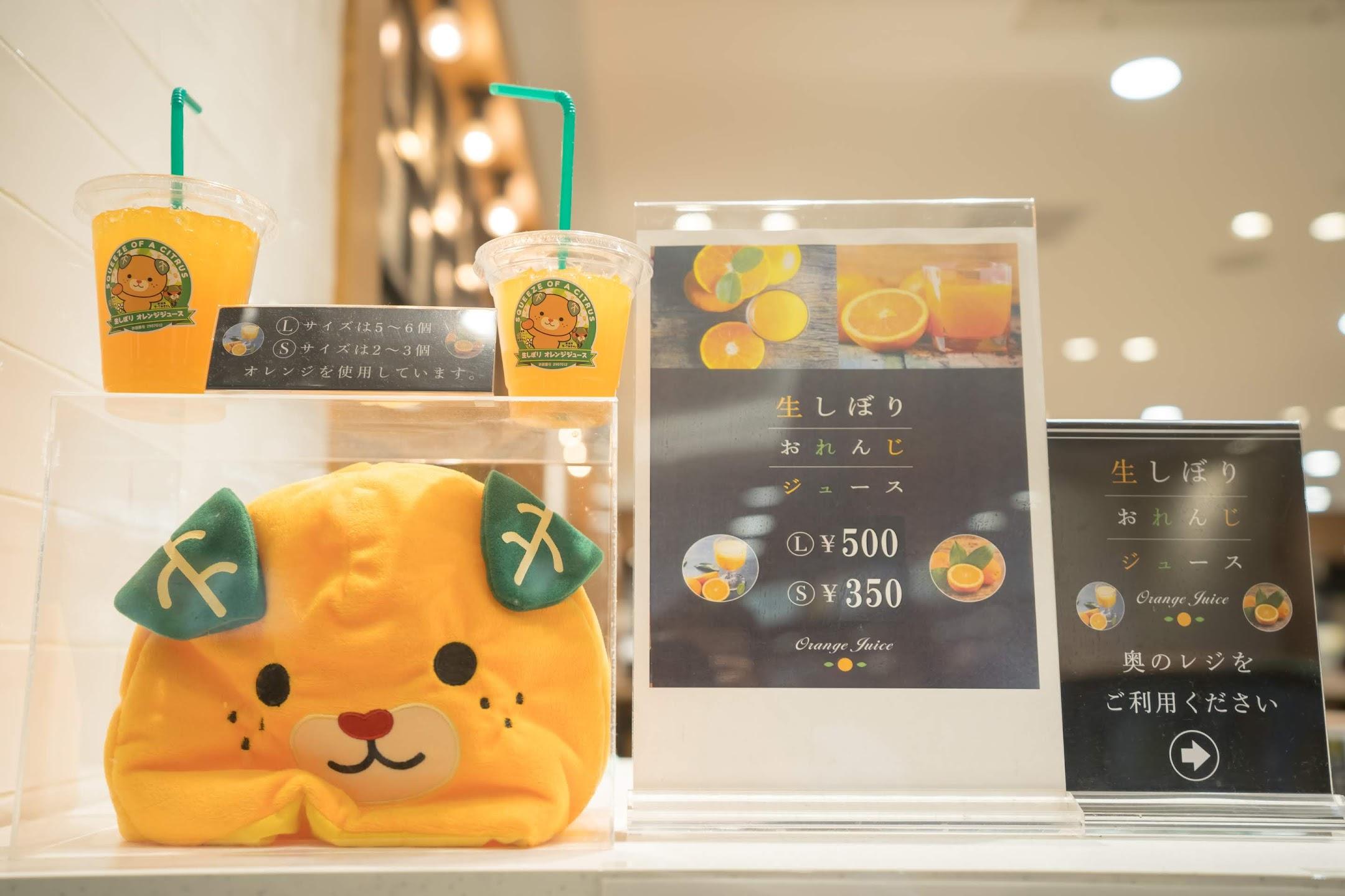 松山空港 CHEF'S KITCHEN みきゃん3