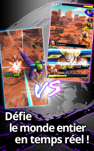 DRAGON BALL LEGENDS  captures d'écran 2