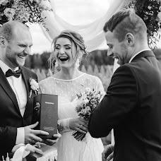 Wedding photographer Olya Kangro (Milva). Photo of 12.10.2017