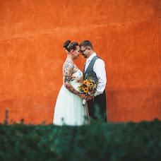 Wedding photographer Anastasiya Laukart (sashalaukart). Photo of 05.09.2017
