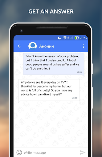 Psychology - an anonymous chat. Psychological help 5.5 screenshots 5