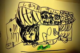 Photo: 動物バスにつぶされた青虫