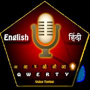 Voice keyboard and Hindi English typing