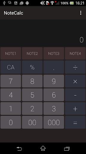 계산기 + 노트 = NoteCalc