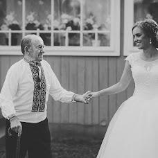 Wedding photographer Vasil Pilipchuk (Pylypchuk). Photo of 07.10.2016